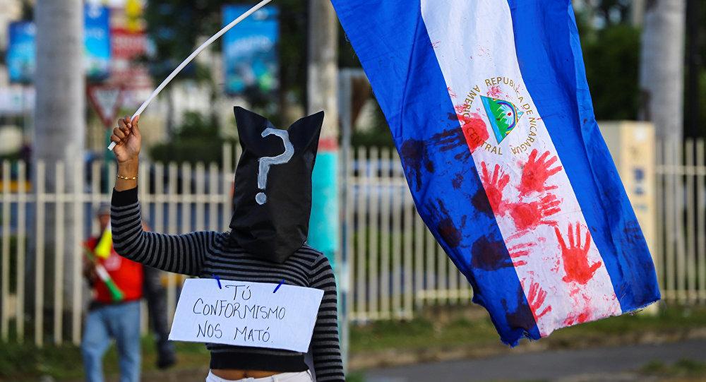 violencia régimen Daniel Ortega